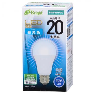 LED電球 20形相当 E26 昼光色 広配光 密閉器具対応 [品番]06-3363