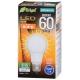 LED電球 E26 60形相当 電球色 [品番]06-3372