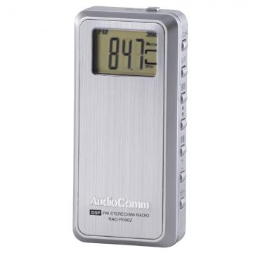 AudioComm ライターサイズ DSPラジオ [品番]07-8387