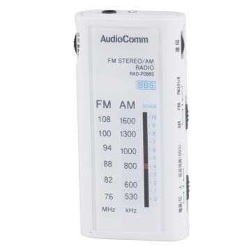 AudioComm FMステレオ/AM ライターサイズラジオ ホワイト [品番]07-8671