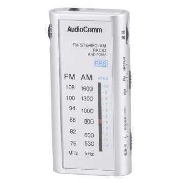 AudioComm ライターサイズラジオ シルバー [品番]07-8672