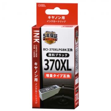 キヤノン互換 BCI-370XLPGBK 顔料ブラック [品番]01-4230