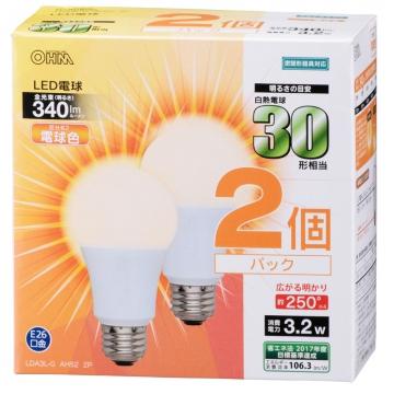 LED電球 30W形相当 E26 電球色 広配光 密閉器具対応 2個入 [品番]06-0603
