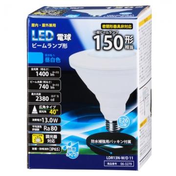 LED電球 ビームランプ形 150形相当 E26 昼白色 防雨タイプ 調光器対応 [品番]06-3279
