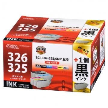 キヤノン互換 BCI-326+325/6MP 顔料ブラック2個+染料5色 [品番]01-4261