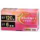 ビデオカセットテープ 120分 3本パック [品番]03-0800