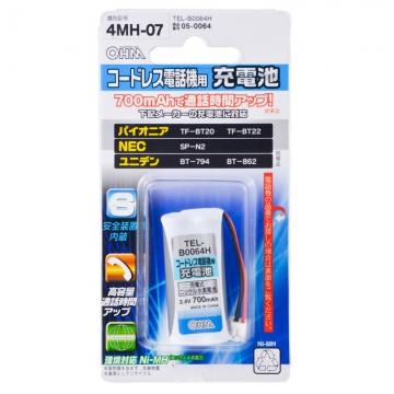 コードレス電話機用充電池 TEL-B0064H [品番]05-0064