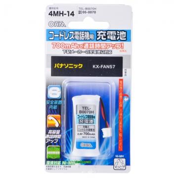コードレス電話機用充電池 TEL-B0070H [品番]05-0070