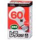 レフランプ 60W/E26 [品番]06-1830
