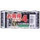マンガン乾電池 単1形×4本 [品番]07-8677