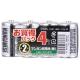 マンガン乾電池 単2形×4本 [品番]07-8678
