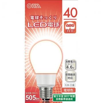 LED電球 一般電球形 40形相当 E26 電球色 [品番]06-0112