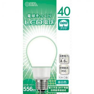 LED電球 40形相当 E26 昼白色 全方向 密閉器具対応 [品番]06-0113