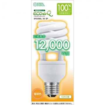 電球形蛍光灯 スパイラル形 E26 100形相当 電球色 エコデンキュウ [品番]06-0277