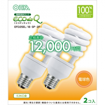 電球形蛍光灯 スパイラル形 E26 100W相当 電球色 エコデンキュウ 2個入 [品番]06-0279