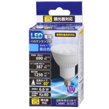 LED電球 ハロゲンランプ形 広角タイプ E11 昼白色 [品番]06-3287