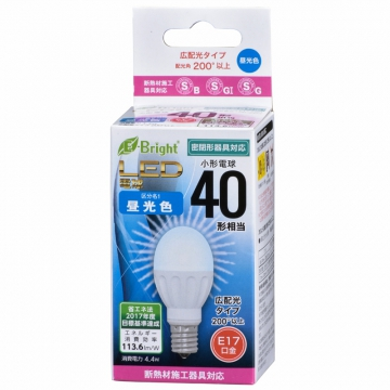 LED電球 小形 E17 40形相当 昼光色 [品番]06-3353