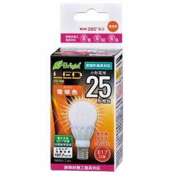 LED電球 小形 E17 25W相当 電球色 [品番]06-3356