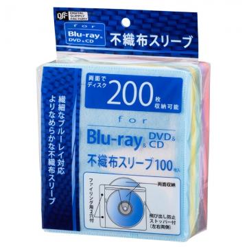 ブルーレイ/DVD/CD不織布スリーブ 両面収納×100枚  5色 [品番]01-3720