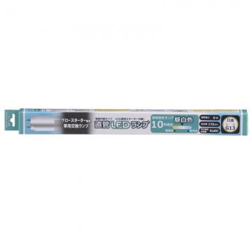 直管LEDランプ 10形相当 G13 昼白色 [品番]06-1811