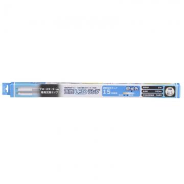 直管LED 15W形相当 G13 昼光色 [品番]06-1814
