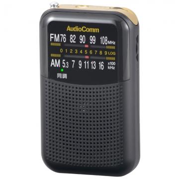 AudioComm FMステレオ AMポケットラジオ [品番]07-8620
