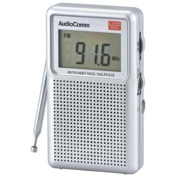 AudioComm AM/FM 液晶表示ハンディラジオ [品番]07-8675