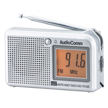 AudioComm AM/FM 液晶表示ハンディラジオ ヨコ型 [品番]07-8676