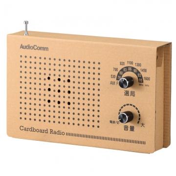AudioComm ダンボールラジオ [品番]07-8689