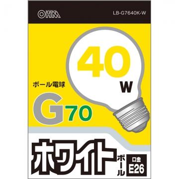 白熱ボール電球 40W E26 G70 ホワイト [品番]06-0538