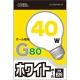 白熱ボール電球 40W E26 G80 ホワイト [品番]06-0542