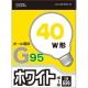 白熱ボール電球 40形相当 E26 G95 ホワイト [品番]06-0546