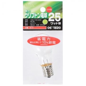 ミニクリプトン球 25形相当 PS-35 E17 ホワイト 省エネタイプ [品番]06-1820
