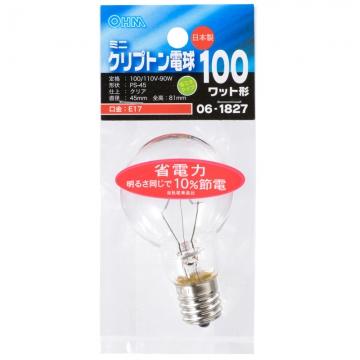 ミニクリプトン球 100形相当 PS-45 E17 クリア 省エネタイプ [品番]06-1827