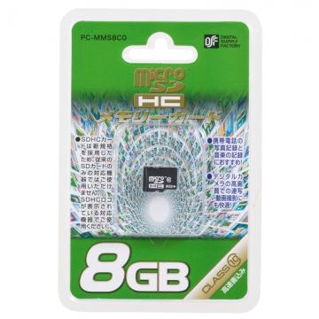マイクロSDHC メモリーカード 8GB [品番]01-3702