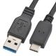 USB TypeC 接続ケーブル USB3.0準拠 1m [品番]01-3706