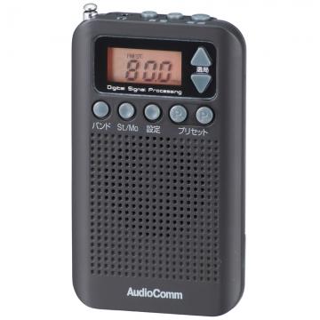 AudioComm DSPポケットラジオ ブラック [品番]07-8185