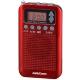 AudioComm DSPポケットラジオ レッド [品番]07-8186