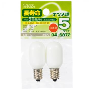 ナツメ球 E12 5W ホワイト 2個入 [品番]04-6872