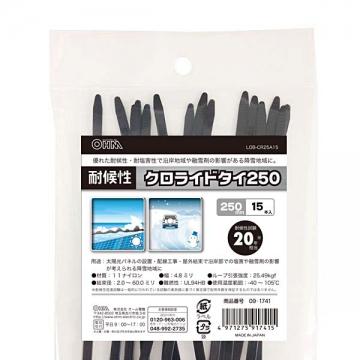 クロライドタイ 耐候・耐熱・耐塩害 250mm/黒/15本入 [品番]09-1741