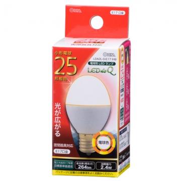 LED電球 小形 25形相当 E17 電球色 [品番]06-0761