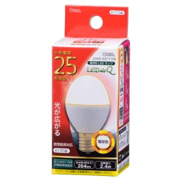 LED電球 小形 25W相当 E17 電球色 [品番]06-0761