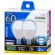 LED電球 小形 E17 60形相当 昼光色 2個入 [品番]06-0782