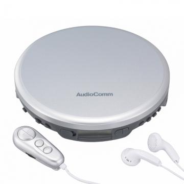 AudioComm ポータブルCDプレーヤー シルバー [品番]07-8795