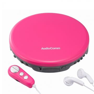 AudioComm ポータブルCDプレーヤー ピンク [品番]07-8796