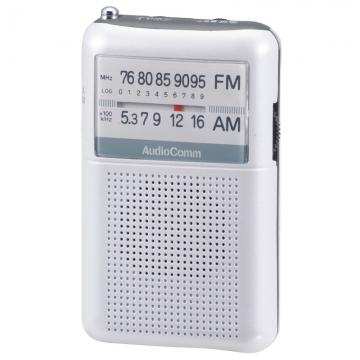 AudioComm AM/FMポケットラジオ ホワイト [品番]07-8851