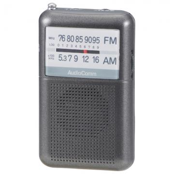 AudioComm AM/FMポケットラジオ グレー [品番]07-8852