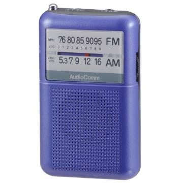 AudioComm AM/FMポケットラジオ ブルー [品番]07-8854