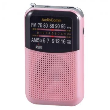 AudioComm AM/FMポケットラジオ ピンク [品番]07-8953