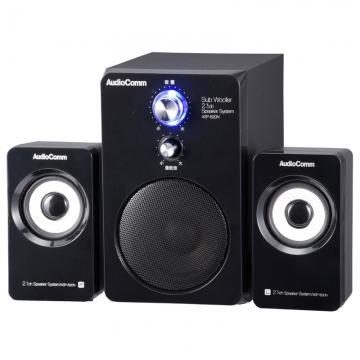AudioComm 2.1CHスピーカーシステム [品番]03-2064